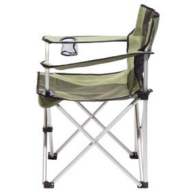 CAMPZ Aluminium Krzesło turystyczne oliwkowy